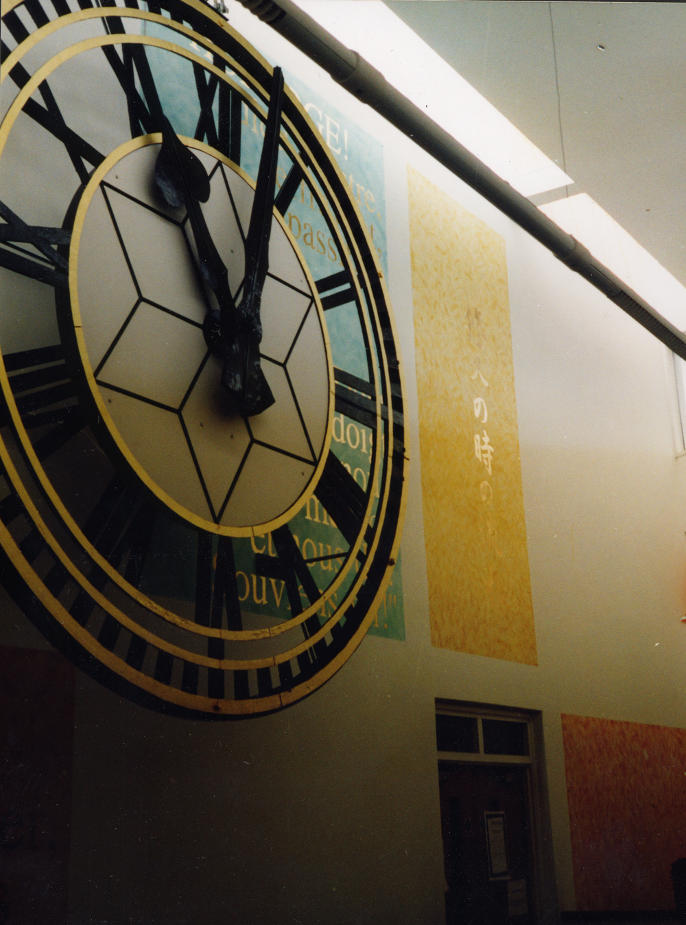"2002 ""Time"" monumental 3D, site specific mural. Westwood High School for Girls London."