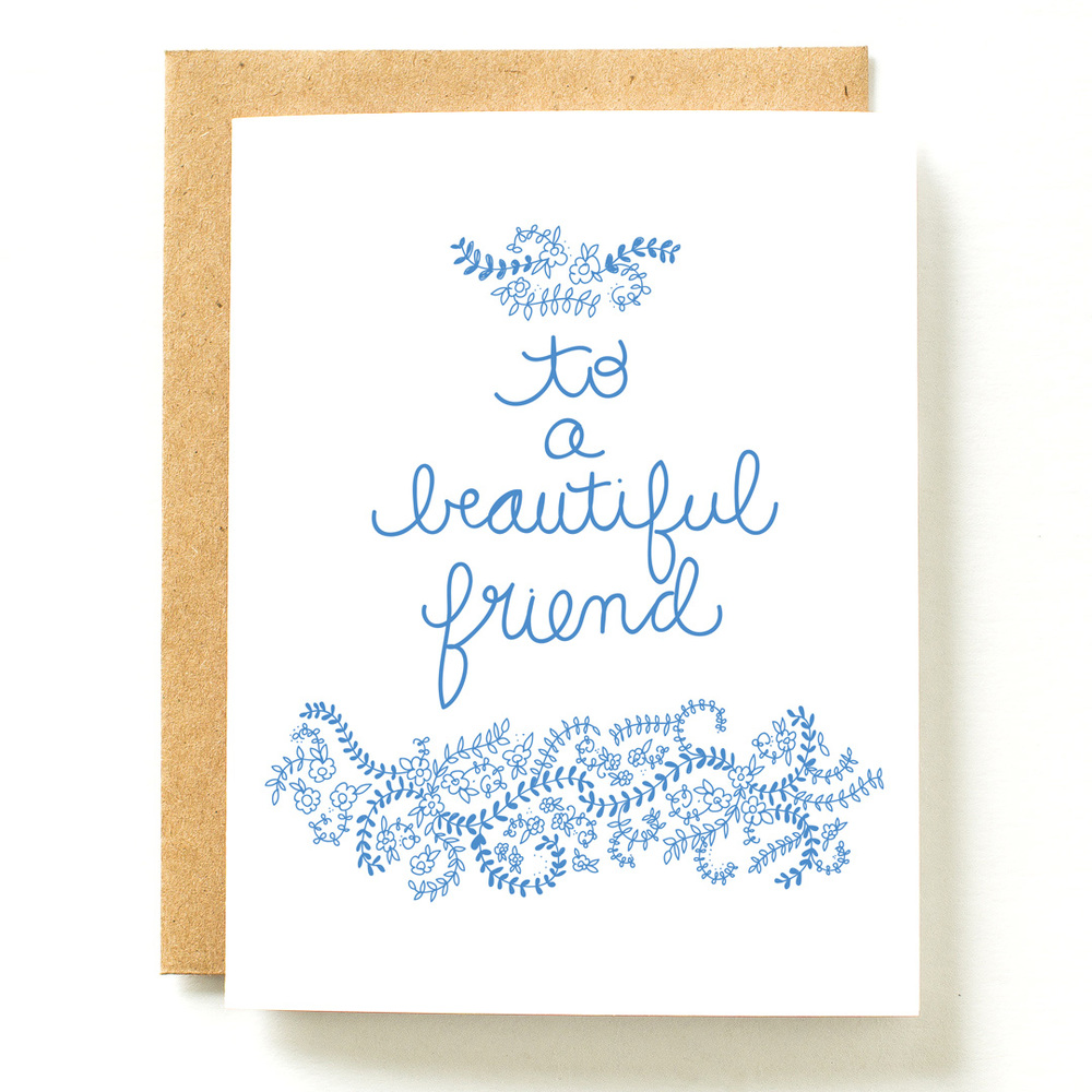 beautiful friend card photo.jpg