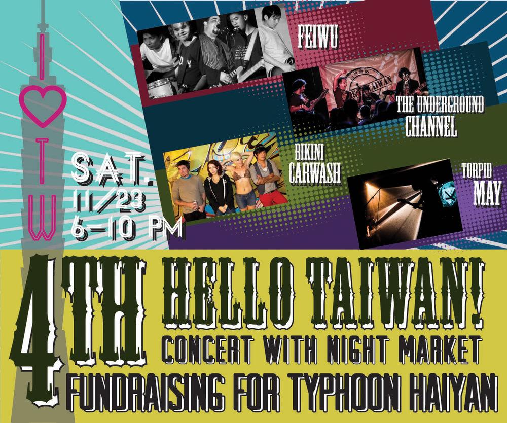 AD - Hello Taiwan! flyer