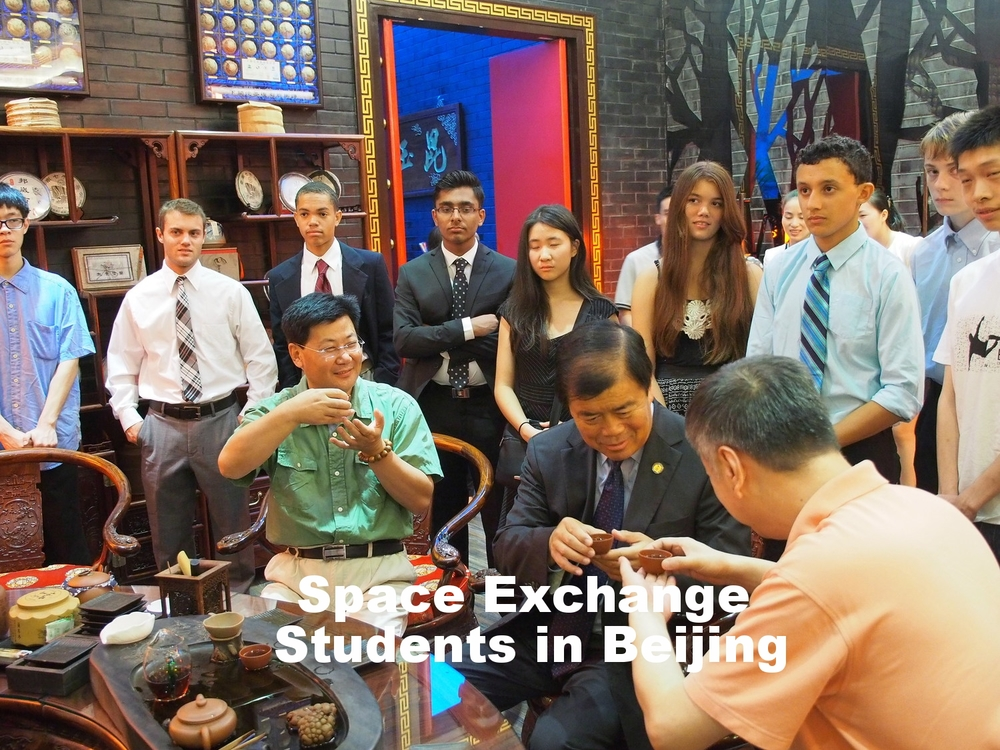 David Wu with space exchange students in Beijing