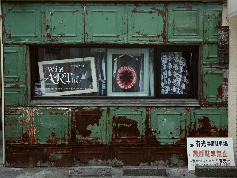 antique store in Tenjin, Fukuoka