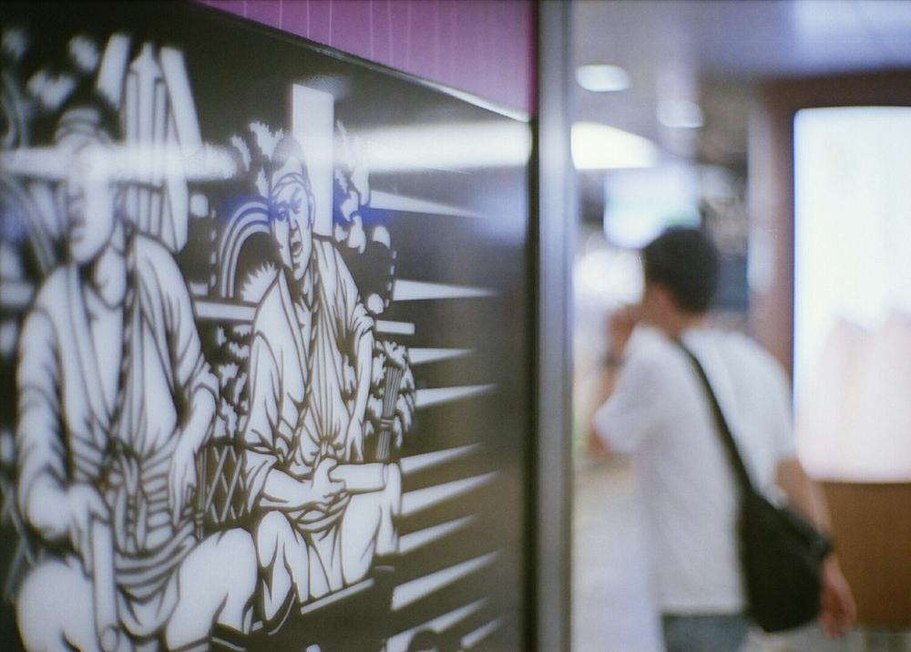 Hakata Festival sign (Canon 7 RF, Fuji Natura 1600)