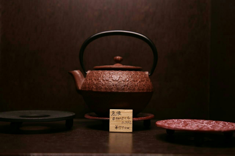 sakura iron kettle