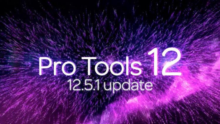Pro Tools 12.5.1