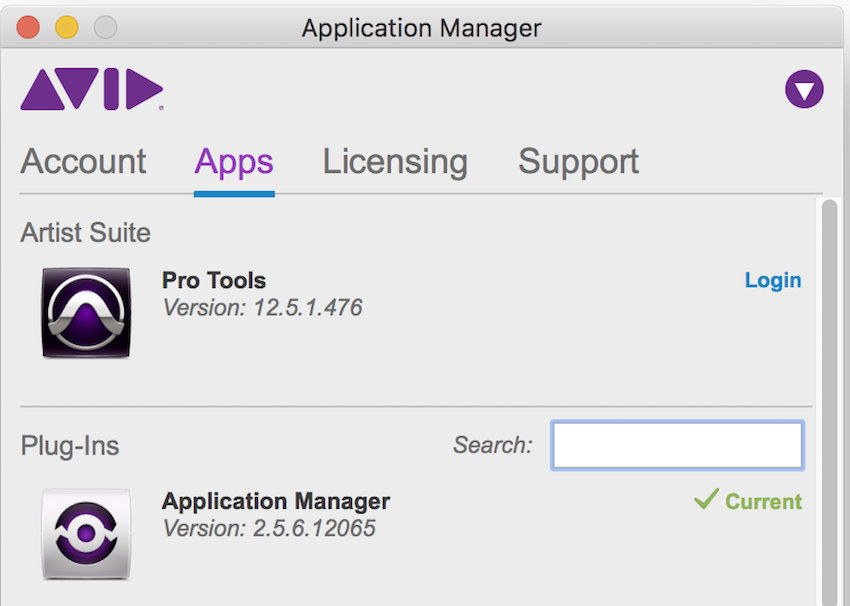 Avid Application Manager