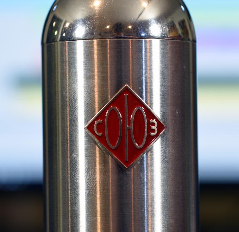 Soyuz logo on the SU-023 brass body.