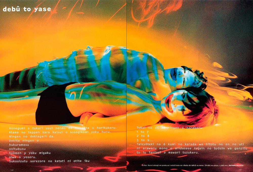 Patrick_Rochon_Light-Painting_ZYAPPU_Mag.3.2 copy.jpg