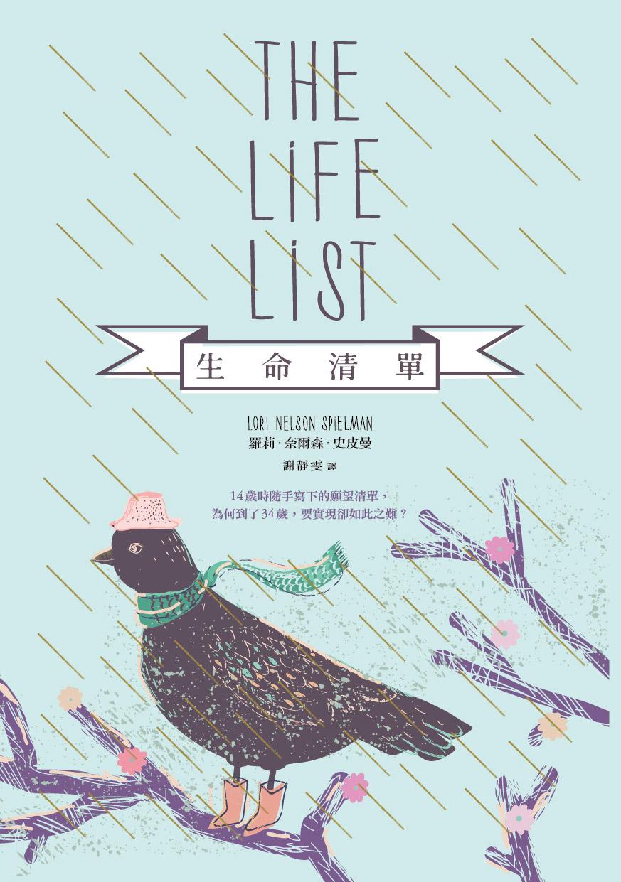 life list tw books.jpg