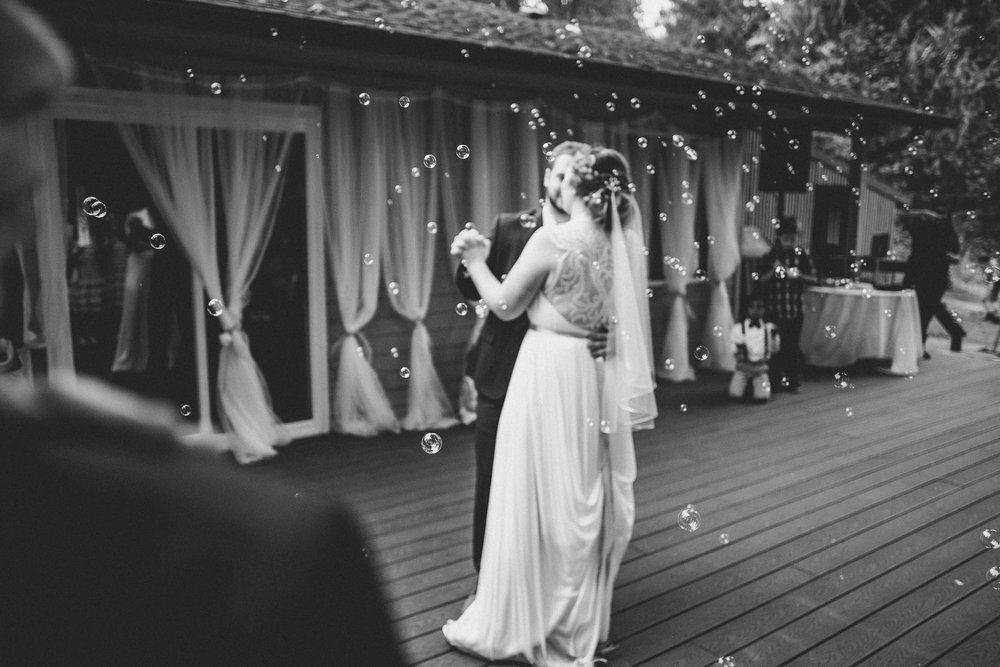 Backyard Wedding- Oregon - Cozy-83.jpg