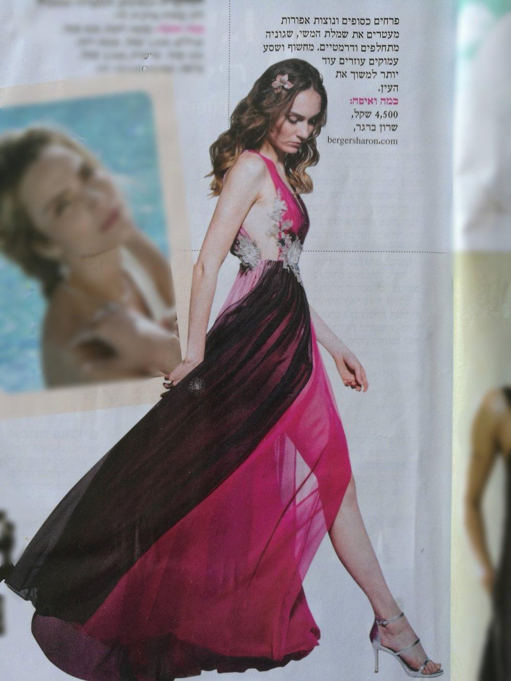 שמלת שיפון משי בגווני דגרדה