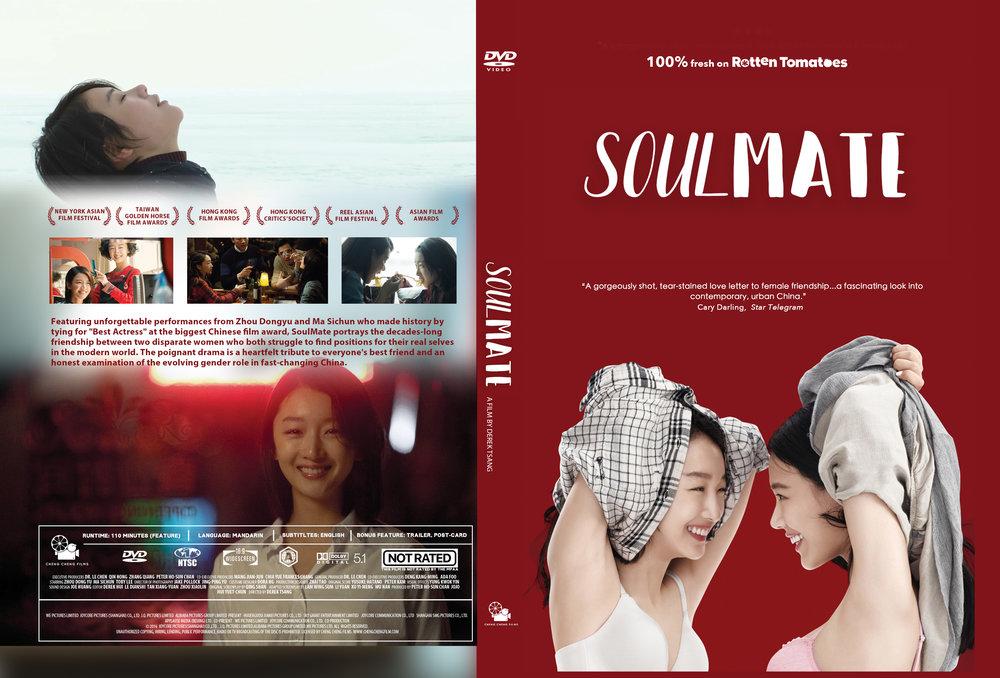 DVD_soulmate_ver13_RGB.jpg