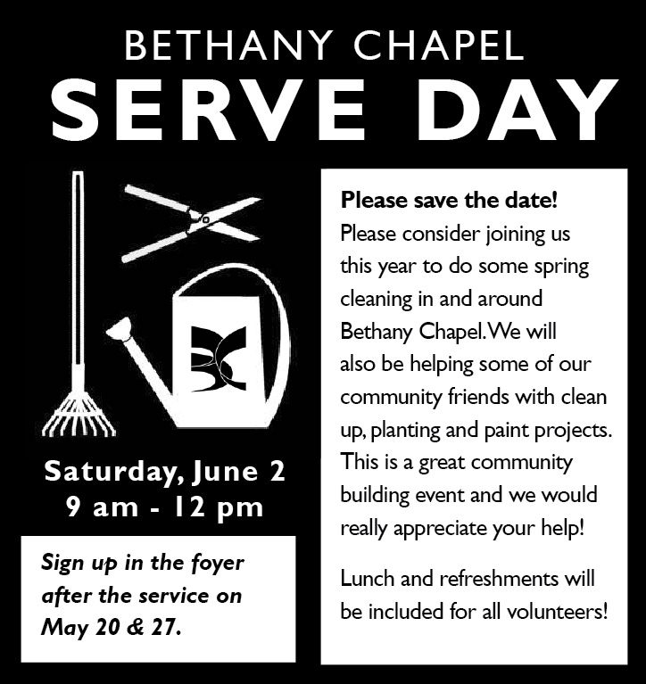 serveday2018-website.jpg