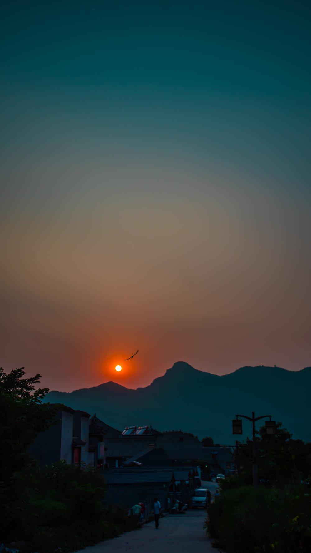 Dengfeng Sunset.jpg