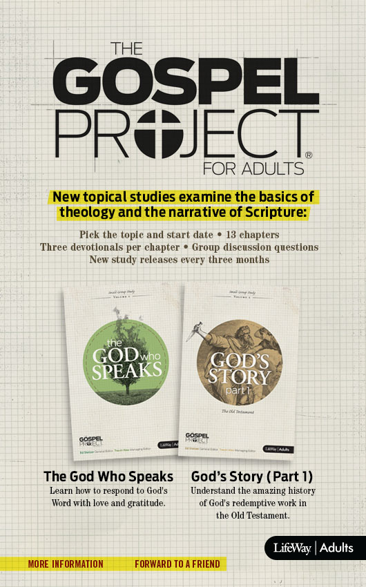 Gospel Project Email