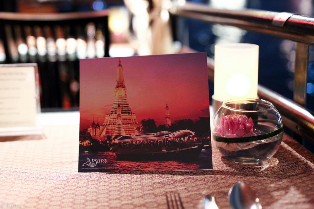 Bangkok_2015_KimLeow-40.jpg