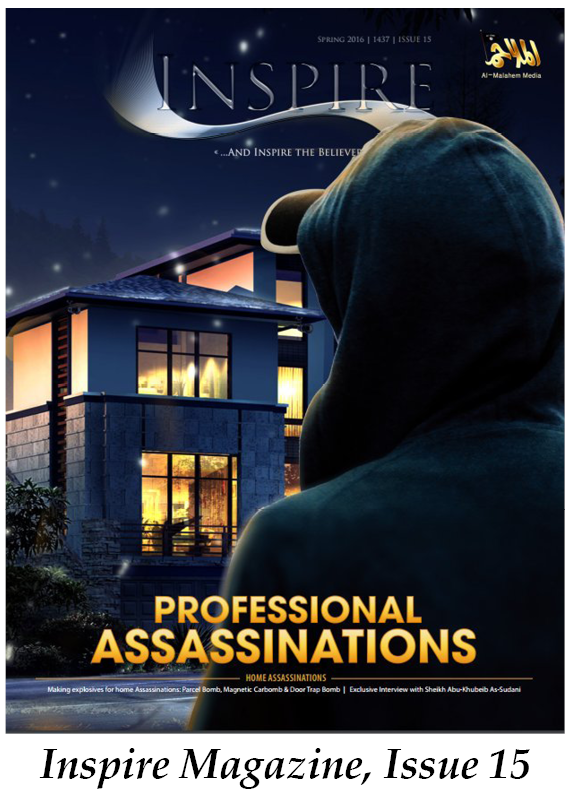 AQAP Inspire Issue 15.png