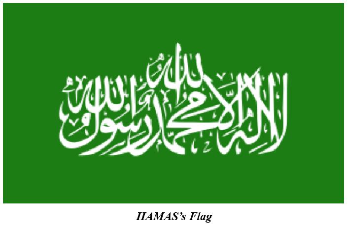 hamas-flag.png