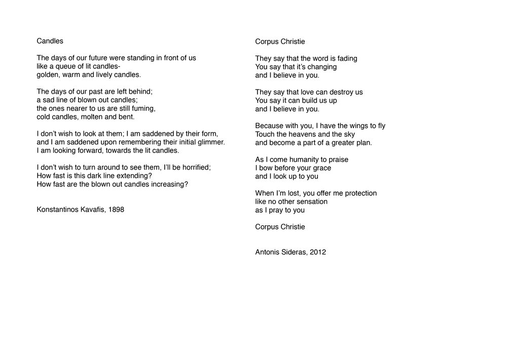 Corpus Chritie - Text and poetry
