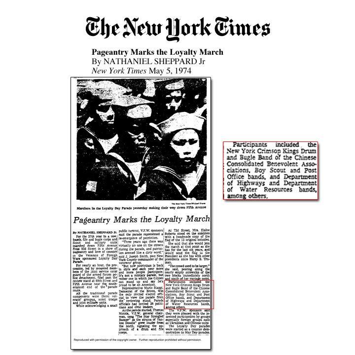 NYTimes-1974-0505.jpg