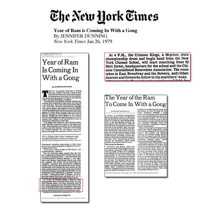 NYTimes-1979-0126.jpg