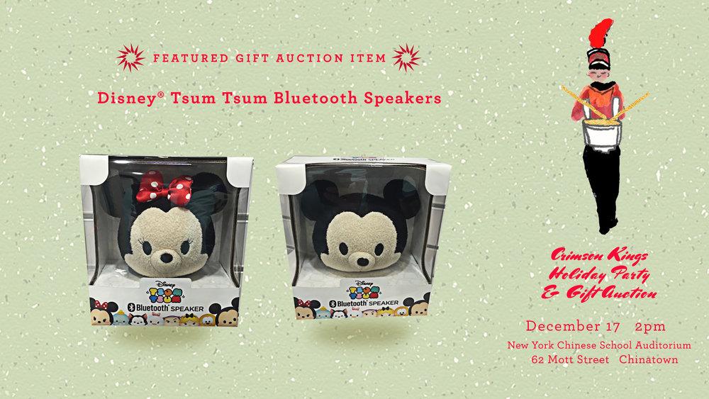 CK-HolidayEvent-auction-TsumTsum.jpg