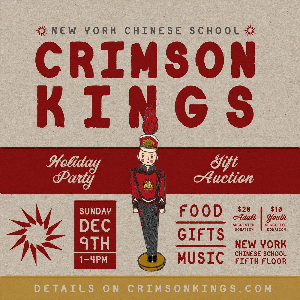 CKDC-Holiday-Poster-Square-06.jpg