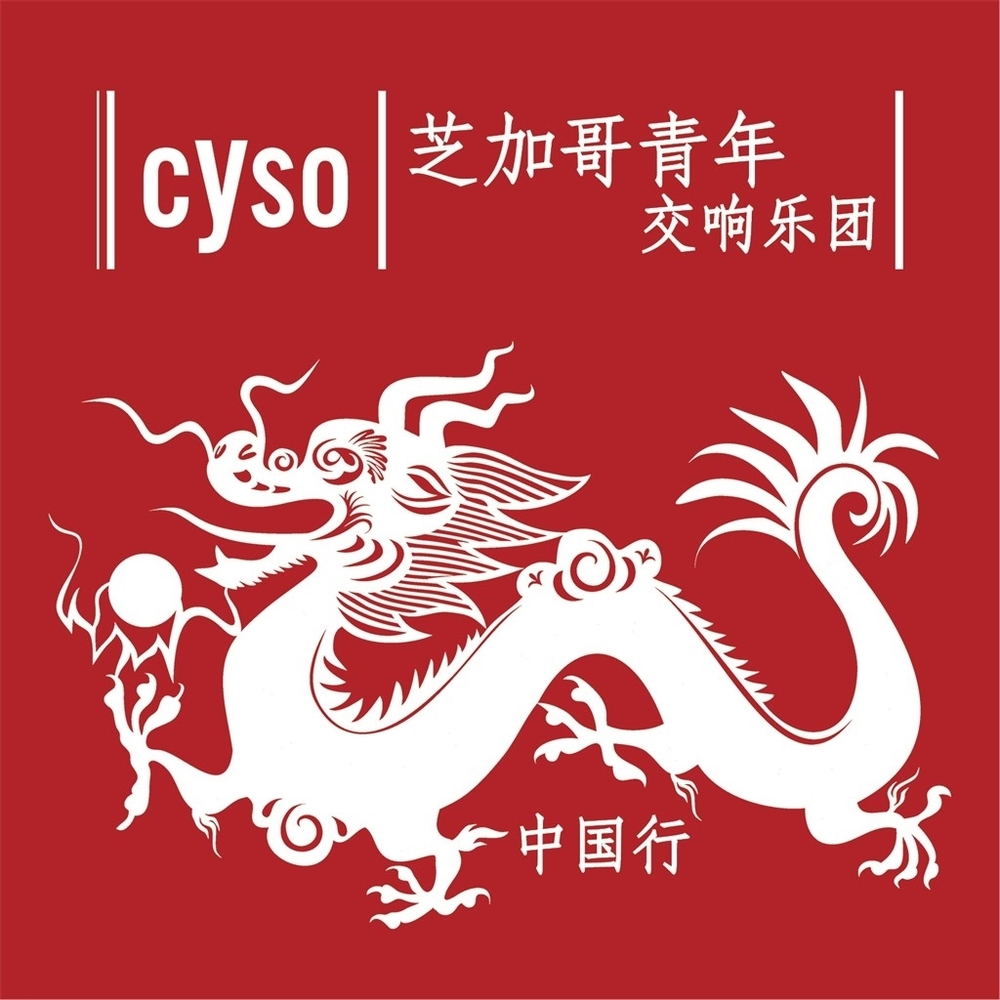 CYSO_Album_China_Tour.jpg