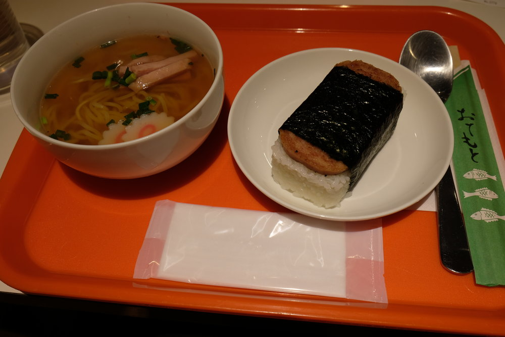 Spam Musubi, 2018