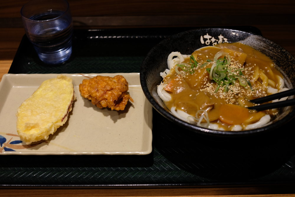 Curry Udon, 2018