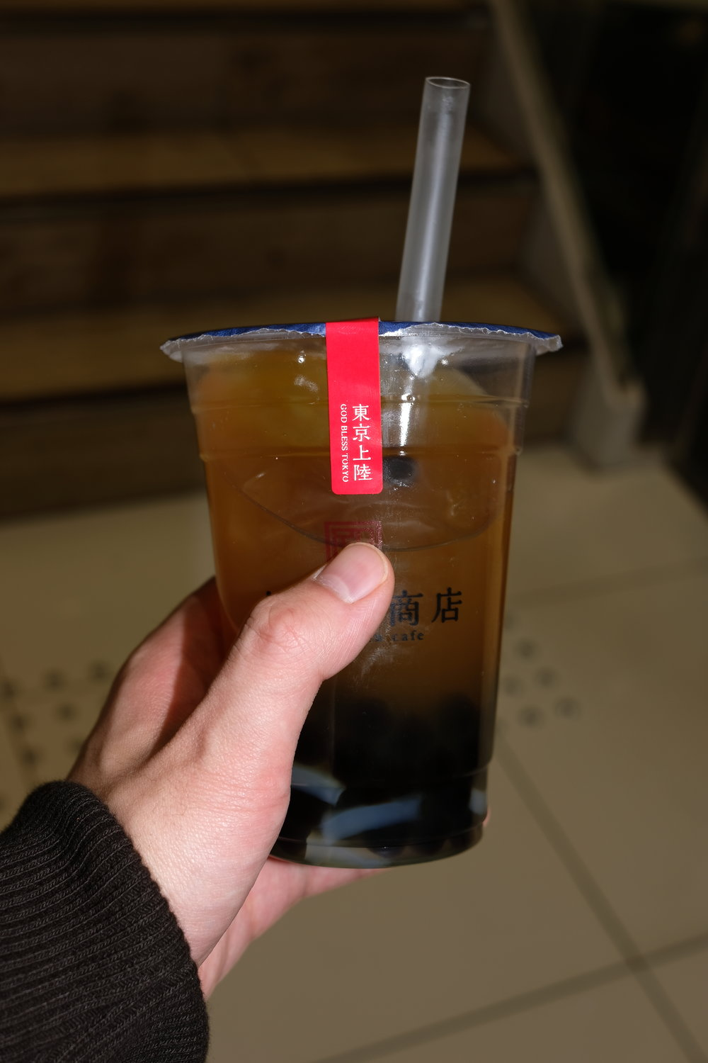 Passion Fruit Bubble Tea, 2018