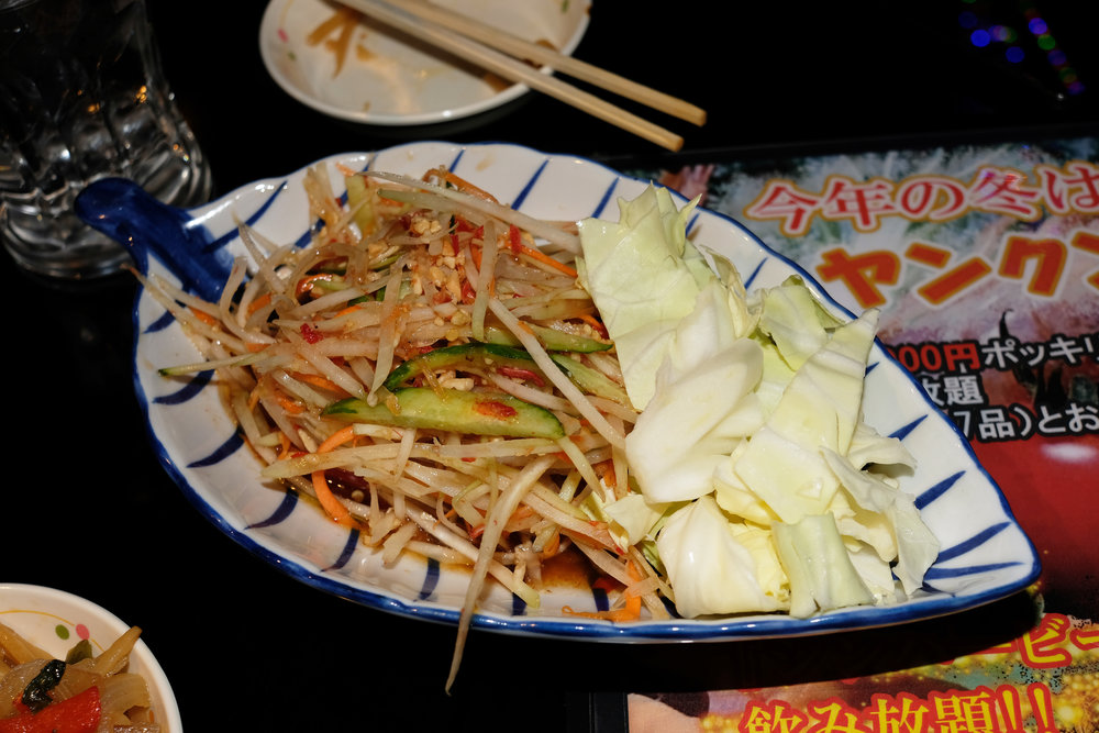 Papaya Salad, 2018