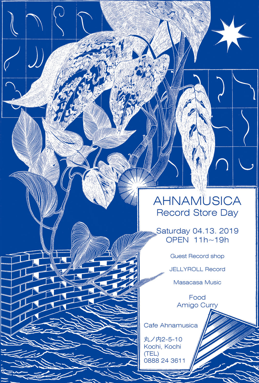 "Record Store day flyer for Ahnamusica  4"" x 6""  2019"