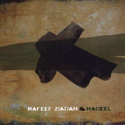 Rafeef Ziadah - Hadeel