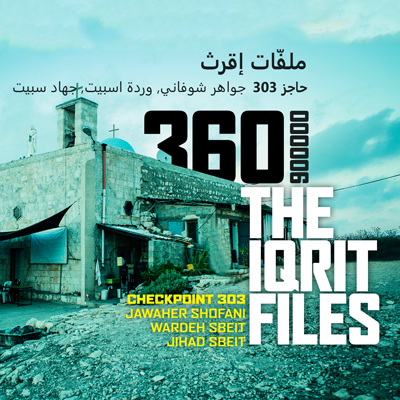 Checkpoint 303 - The Iqrit Files