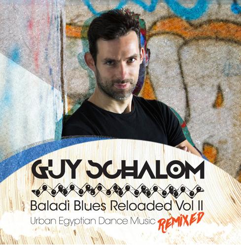 Guy Schalom (DJ Click rmx)