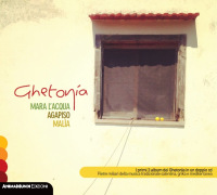ghetona-doppio-cd-le-origini-low.jpg