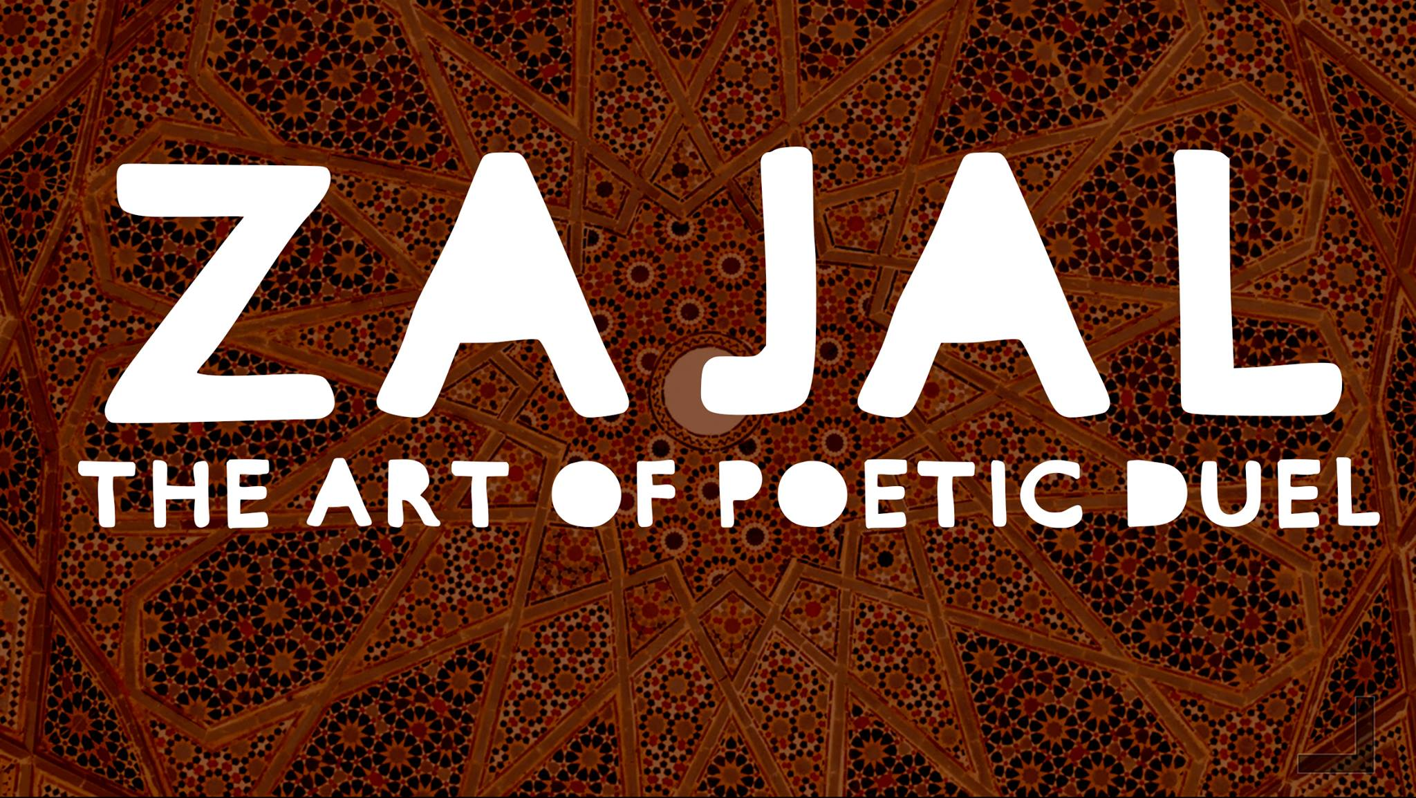 Zajal - The Art of Poetic Duel