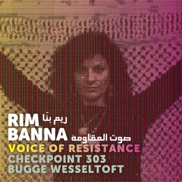 1000x1000_FXCD-446-Rim-Banna-640x640.jpg