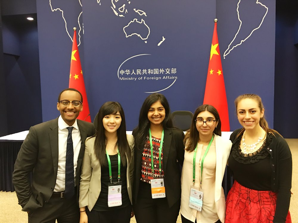 Canadian Delegates at the Chinese Ministry of Foreign Affairs (Beijing 2016).jpg