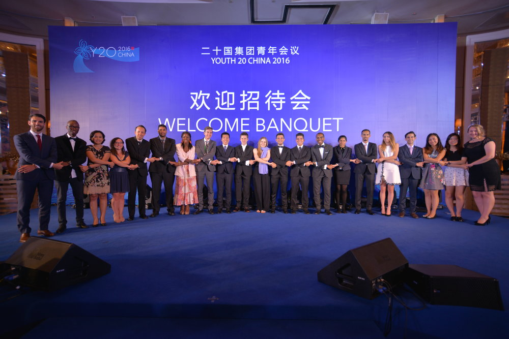 Group Photo of Welcome Banquet (Shanghai 2016) 1.JPG