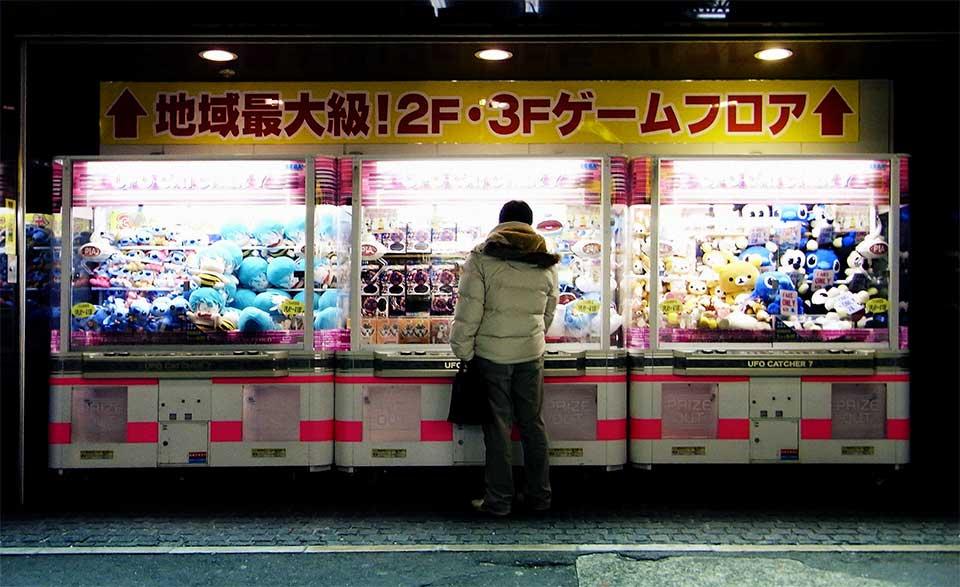 A real UFO machine in Japan. Original photo by Ishikawa Ken