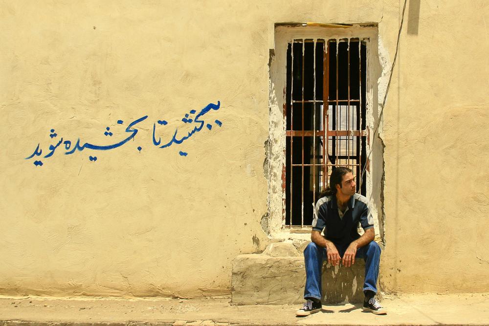 I Saw him in Qazvin, Iran.