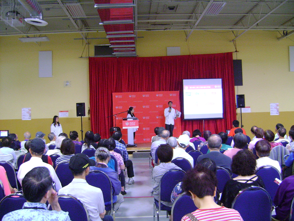 2015-05-09 Heart and Stroke Chinese Symposium