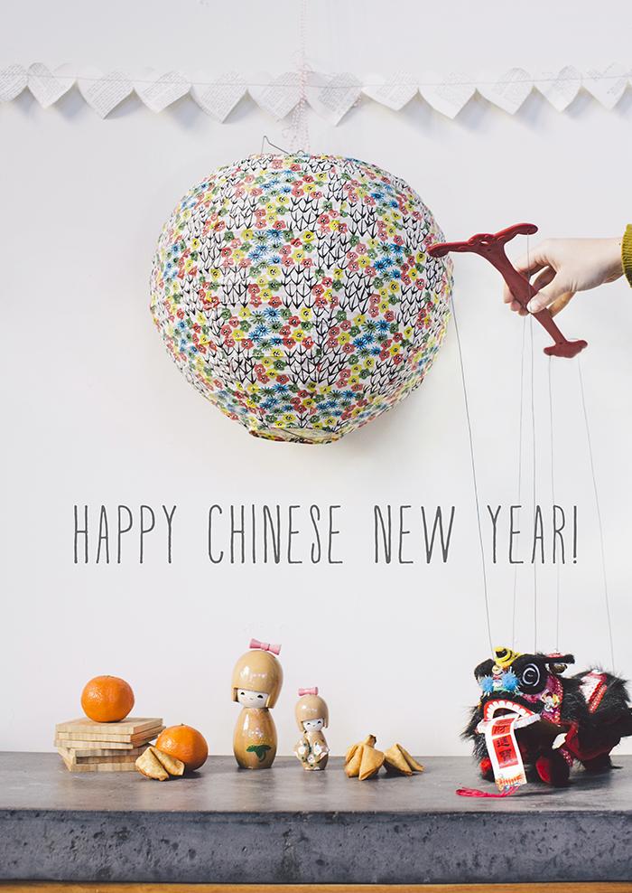 cny2014web