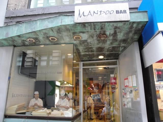 Mandoo Bar.jpg