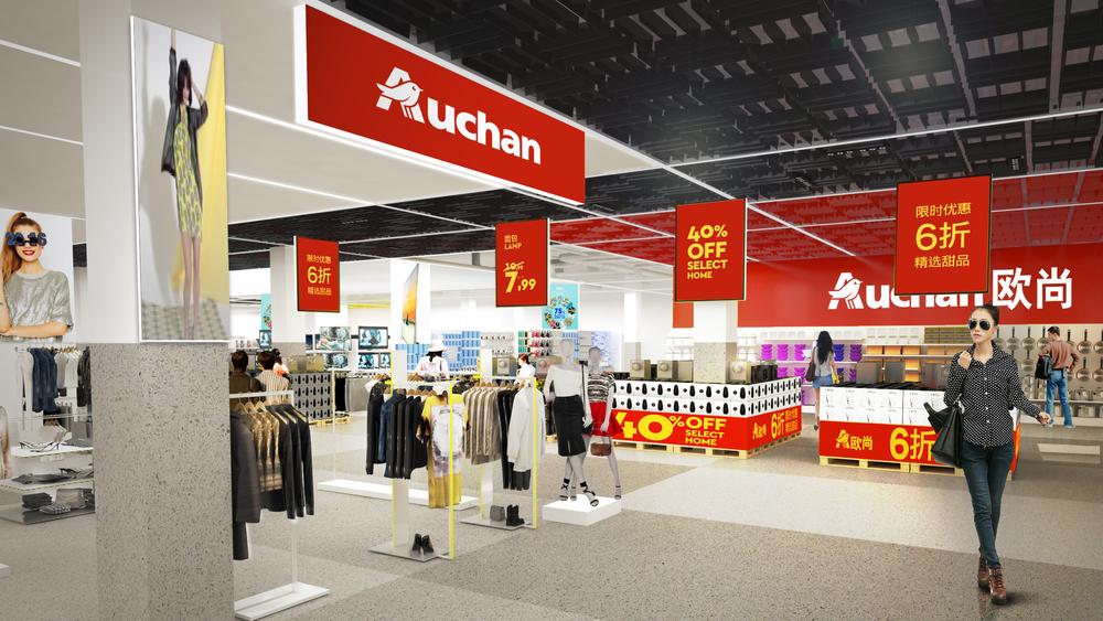AUCHAN_promo vue coté 01.jpg
