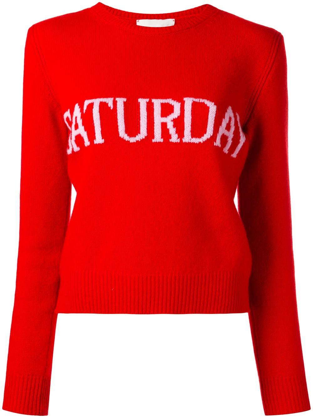 Wool sweater,Alberta Ferretti atEspace Cannelle