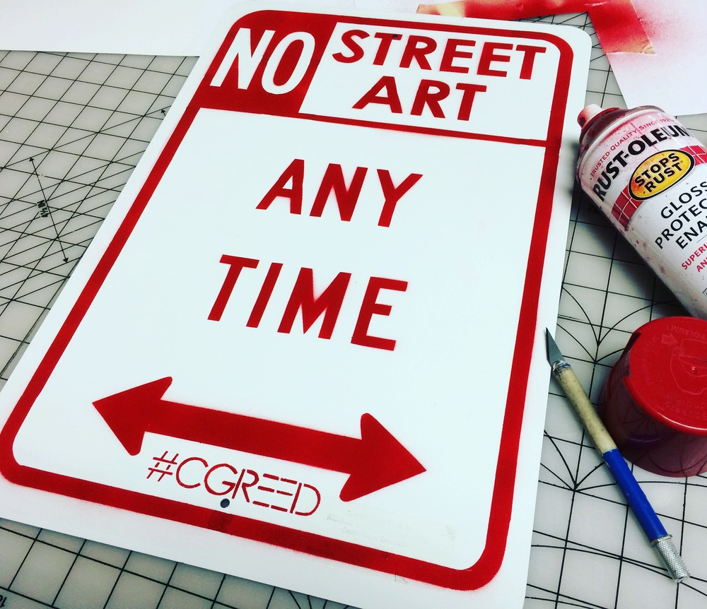 No Street Art Any Time