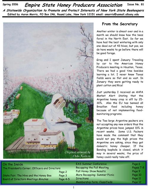 Spring_2006_79-1.jpg