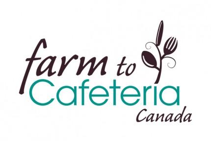 farm2cafe-430x288